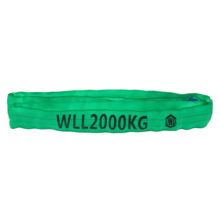 Sling - Round LinQ SR02060 Green Polyester 2T - 6.0M